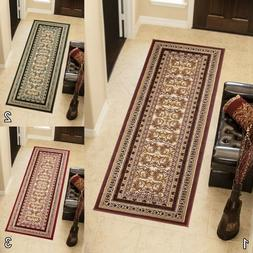Extra Long Wide Hallway Carpet Runners Leaf Pattern Narrow T