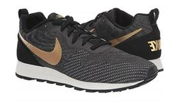 Nike MD Runner 2 Eng Mesh Mens Classic Casual Retro Trainers